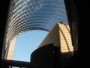 Inside the Kimmel Center